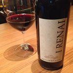 ジャルディーノ - イタリアワイン