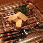 ジャルディーノ - クリームチーズの味噌漬け