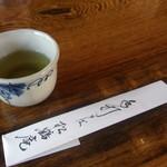 26100875 - 緑茶