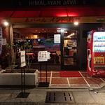 ヒマラヤンジャバ -