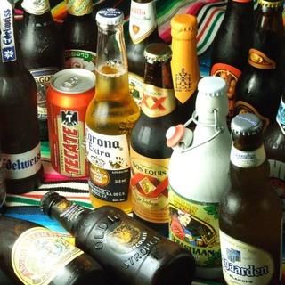 世界のビール・日本未入荷のお酒取扱
