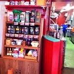 クラシカル コーヒー ロースター カフェ - 自社で製造したフレッシュなコーヒーをお買い求めいただけます。