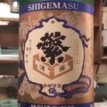かわなみ鮨 - シゲマス