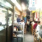 お食事処 たねいち - 路地の中に店があります