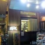本格焼鳥 大名 へて - 大名にある長州赤鶏を使った焼鳥に楽しめるお店です。