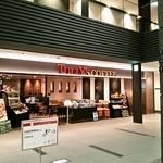 タリーズコーヒー - グランフロント大阪北館9Fにあるお店の外観