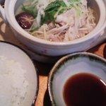 2611628 - 豚しゃぶスープ仕立て定食