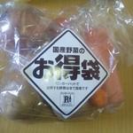26123818 - 国産野菜が詰まったお得袋