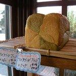 フュッセン - 人参とほうれん草のパン