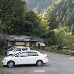 殿町の茶屋 - 今日のたまに行くならこんな店は、飯田市内の観音霊水近くにある殿町の茶屋です。