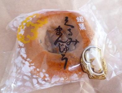 古山菓子店