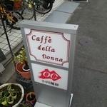 カフェ デラ ドンナ - 入口には看板があります。
