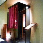 2614517 - 入口の暖簾