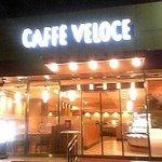 カフェ ベローチェ - 広いお店です