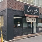 Soup - 外観