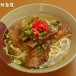 我部祖河食堂 - 料理写真:一番人気のソーキそば、お肉のボリュームが凄いw