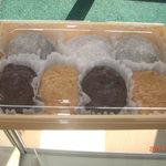 手作りおはぎの店和 - 料理写真:おはぎのあんこときなこです