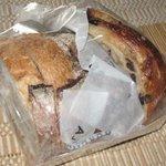 ブーランジェリー・ブルディガラ - カンパーニュなど3種の食事パン