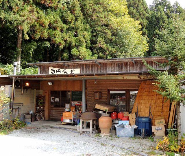 東の里 百円食堂 - 百円食堂さん