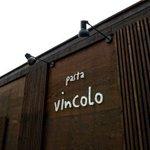 ヴィンコロ -