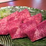 松庵 - 和牛上塩タン(厚切り)