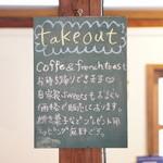 古民家カフェ&バル saburo36 - Take Outもできます!