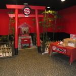 河京ラーメン館 - 赤べこ神社