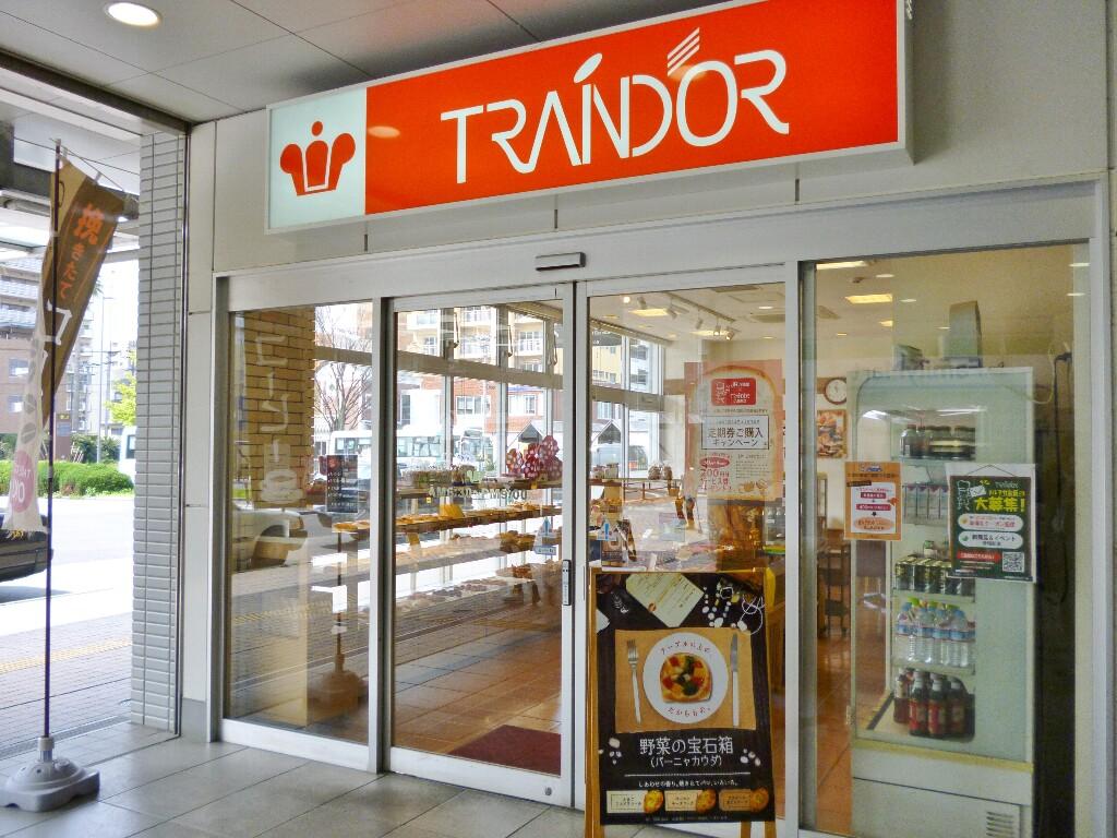 トランドール 八幡駅店