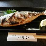 いちか - 料理写真:焼魚定食(アップ)