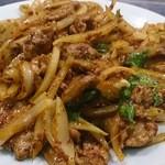 延吉香 - 孜然羊肉