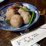 いづみ - 里芋煮【'14.1月】