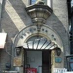 里山カフェ - 旧法律特許事務所