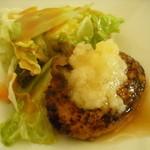 里山カフェ - 鶏ミンチと豆腐のおろしハンバーグ