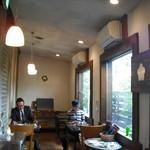 里山カフェ -