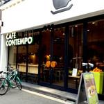CAFE CONTEMPO - '14 3月上旬