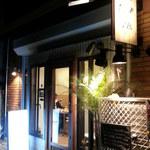 ハシヤ - 新装!ハシヤ幡ヶ谷店 2014.4