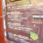 GANKO肉巻き屋 -