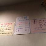 菜嘉 - こーゆー店内です。想像してください(笑)