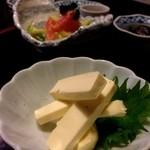 26211052 - チーズ味噌漬け・400円