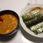 大門 - タンタンつけ麺 800円