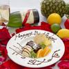 プレート誕生日から結婚記念日、卒業祝いなどお祝いごとにご注文ください。
