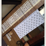 甘太郎食堂 - 2014.4
