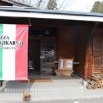 ピッツァカジカーノ - 外観写真