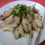 丸八 - 蒸し鶏
