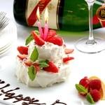マンジャーレ 千葉 - お祝いにはシャンパンとケーキを