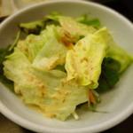 ダンミ - サラダ