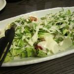 寿ぶき - スモークチキンとアボカドのシーザーサラダ