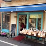 Bran - 平和通り商店街のお店です