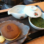 ひじかた園 - ふくみ茶