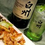 四角家餃子本舗 - 料理写真:鍛冶屋町小粋セット